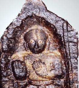 Sugnanendra theertha 2