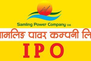 Samaling-Ipo1633679710