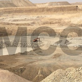 MCC phosphate mine wide