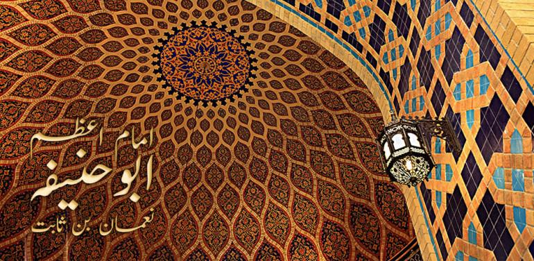 imam-abu-hanifa