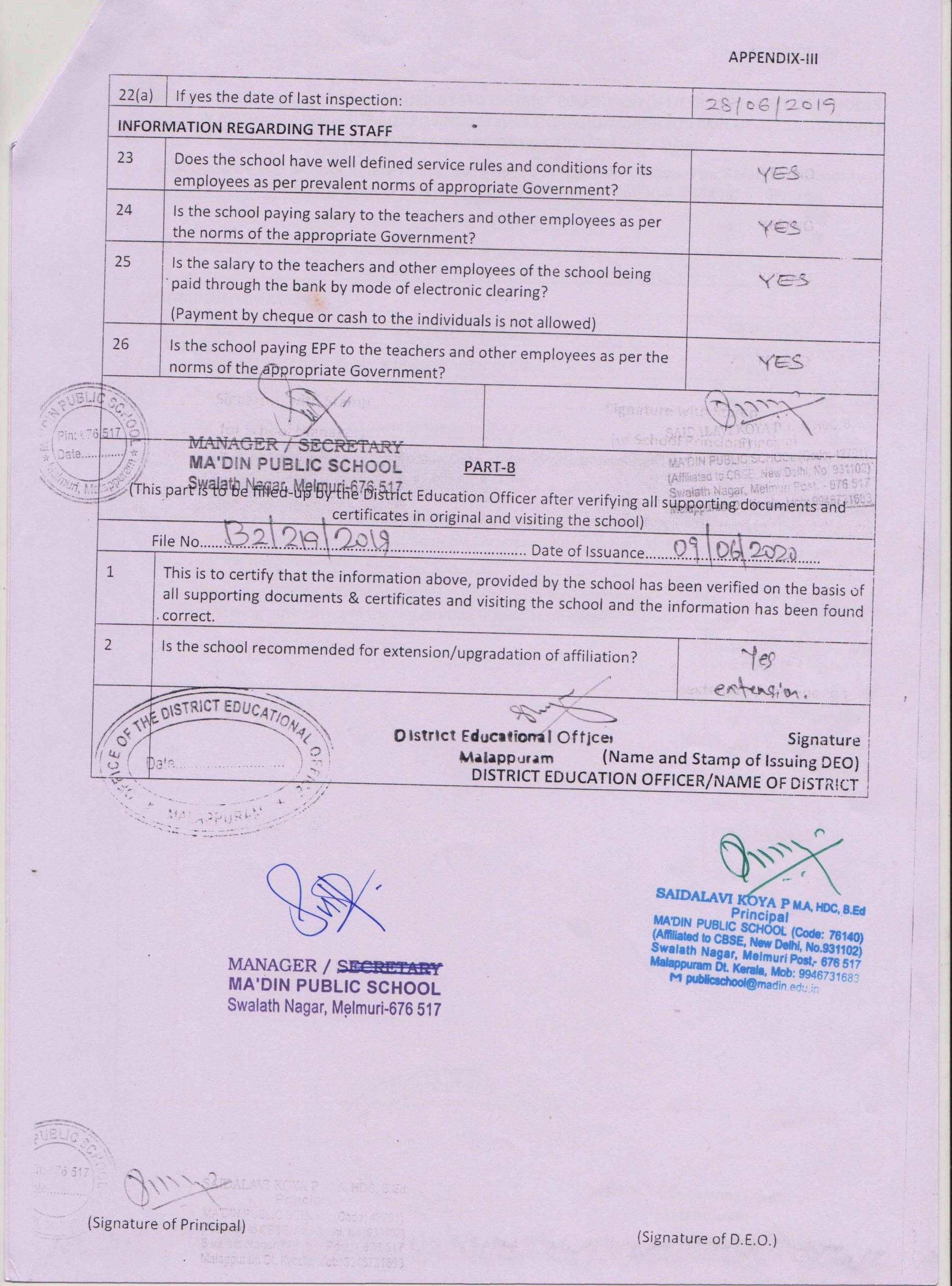 DEO Certificate