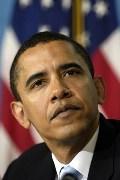 Obama Garcia photo