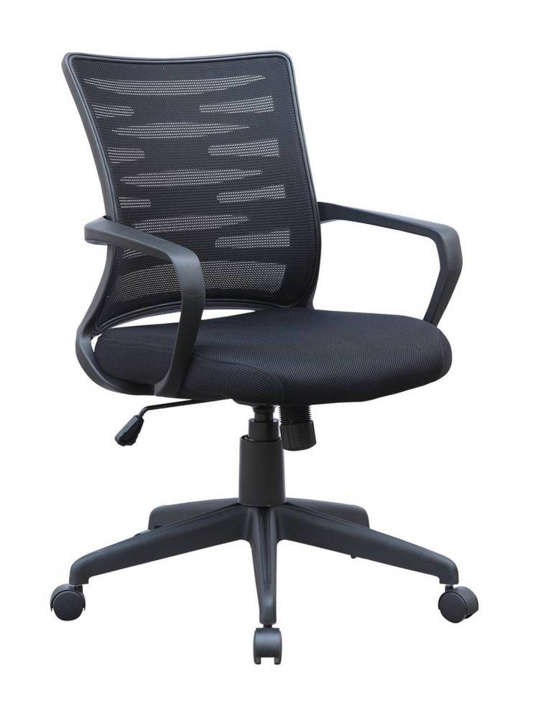 Images of Mesh Back Rolling Office Chair with Lumbar Support