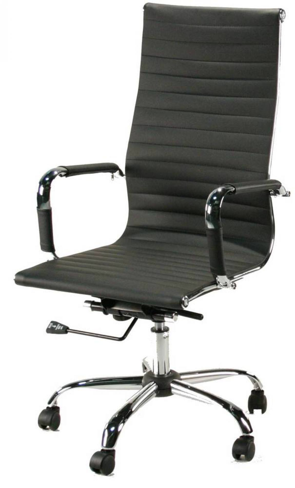 Contemporary Black High Back Rolling Office Chair