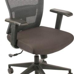 Office Chair Lumbar Support Mesh Peg Perego Prima Pappa High Cover Images Of Back Computer With