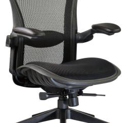 Ergonomic Computer Chair Countertop Height Folding Chairs Images Of With Mesh Back And Contoured Foam Seat