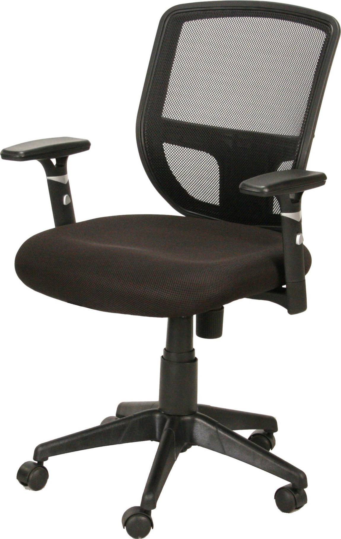 office chair adjustments herman miller aeron size c images of mesh back task with height adjustment