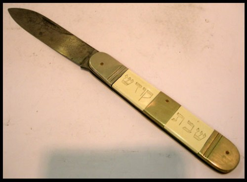Shabbat Jack Knife - open
