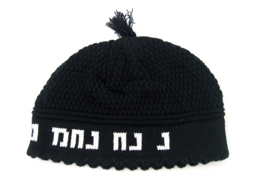 4967_22_centimeter_black_knitted_na_nachman_breslov_kippah_with_tassel_view_1