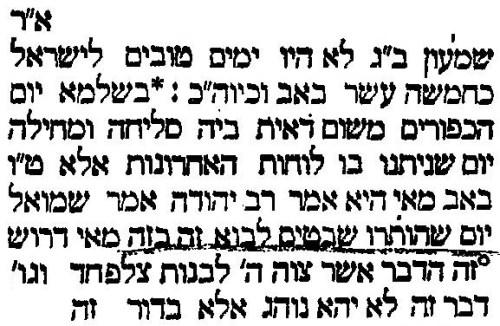 tanit aramaic