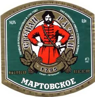 russian beer alcoholic