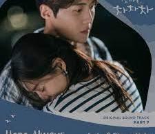Seungmin – Here Always