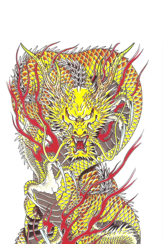 Stupid Dragon  A Goda Ryuji Shrine