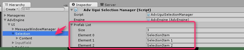 Selection | UTAGE -Unity Text Adventure Game Engine-
