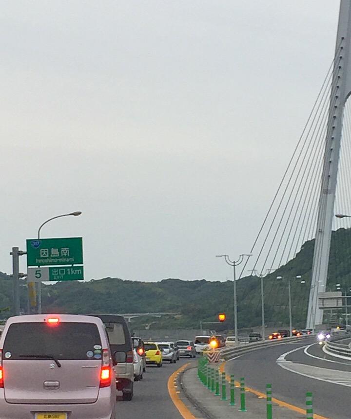 しまなみ海道渋滞