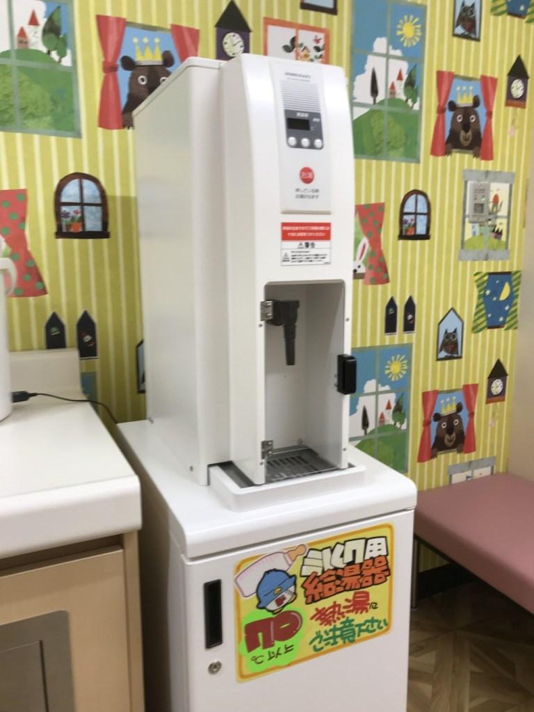 メガドンキ福重の授乳室のもミルク給湯ポット画像