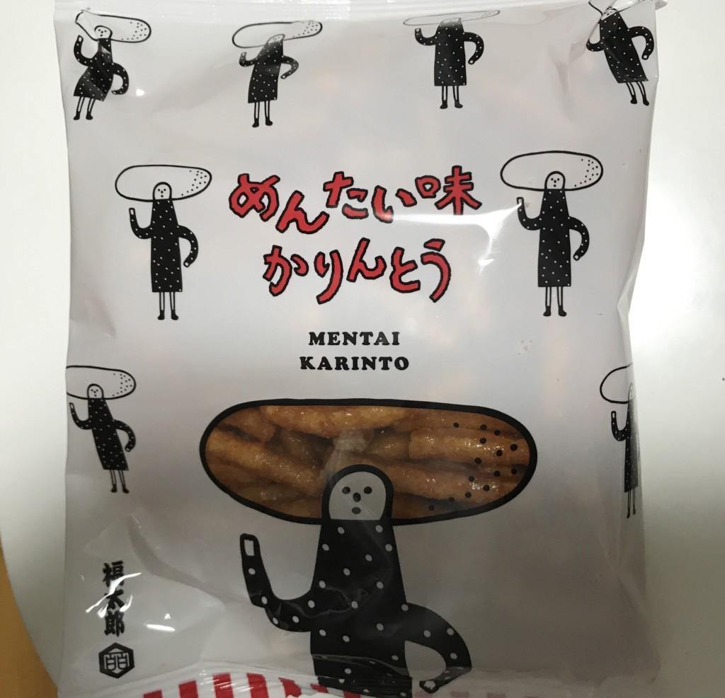 福岡のおすすめ明太子お菓子明太かりんとうめんたい味かりんとう画像