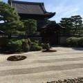 京都東山を歩く