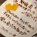 第13回redmine.tokyo勉強会まとめ ありがとう!