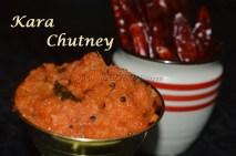 Kara Chutney, Spicy Chutney, kara chutney, kara chutney recipe, spicy chutney recipe, spicy chutney, kara chutney seimurai, kara chutney seivadhu yeppadi, spicy chutney recipes, madrasi kara chutney recipes, madraasi kara chutney recipe, madrasi spicy chutney recipes, madraasi spicy chutney recipe