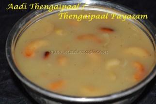 Aadi Thengaipaal / Thengaipaal Payasam