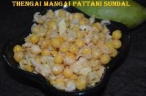 Thengai Mangai Pattani Sundal