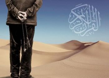 Ilustrasi oleh Taufik/Madrasah Digital