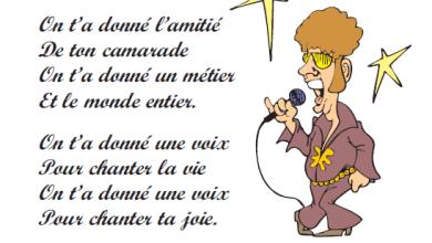 Photo of Poème donne autour de toi livre de lecture 6 ème