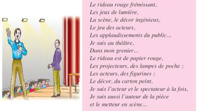 Photo of Poème Mon théâtre livre de lecture 5 ème