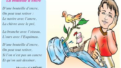Photo of Poème la bouteille d'encre livre de lecture 5 ème