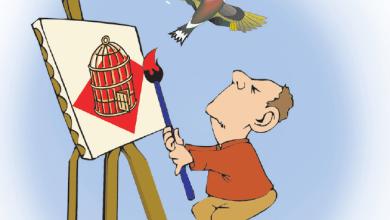 Photo of Poème pour faire le portrait d'un oiseau livre de 6 ème