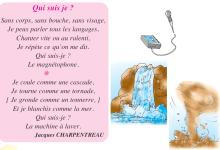 Photo of Poème qui suis je ? livre de lecture 5 ème