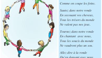 Photo of Poème Ronde livre de lecture 5 ème