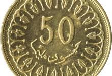 Photo of صور القطع النقدية ، النقود التونسية