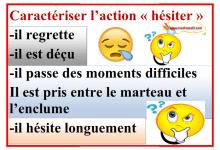 Photo of affichage s'impatienter pleurer hésiter vocabulaire