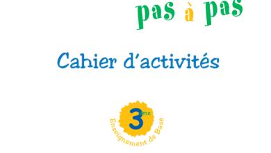 Photo of livre de français cahier d'activités pour les élevés de la 3ème année de base