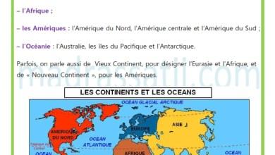 Photo of les continents et les océans