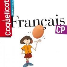 Photo of Coquelicot CP – Apprentissage du français pour le primaire (صور+pdf)