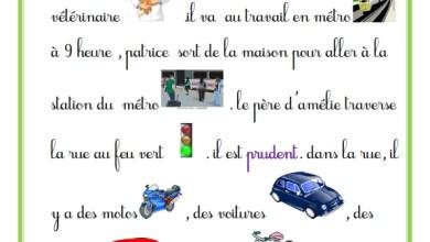 Photo of production écrite- 3 ème année – module 9 –  la semaine des dupré