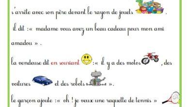 Photo of production écrite – l'anniversaire d'amadou