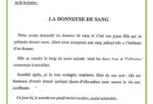 Photo of Examen de lecture 3 ème trimestre 6 ème année texte la donneuse de sang
