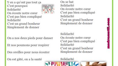 Photo of chanson solidarité 5ème année