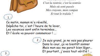 Photo of Chanson C'est la rentrée