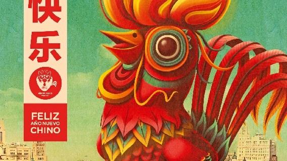 Un gran desfile abrirá tres días de fiesta por el Año Nuevo Chino en Usera