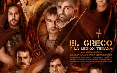 EL GRECO Y LA LEGIÓN TEBANA