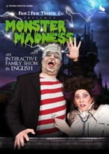 monster-madness-cartel156