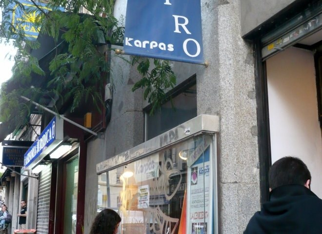 KARPAS TEATRO (MadridEsTeatro)