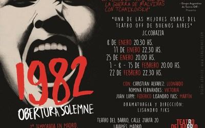 1982 OPERTURA SOLEMNE en el Teatro del Barrio