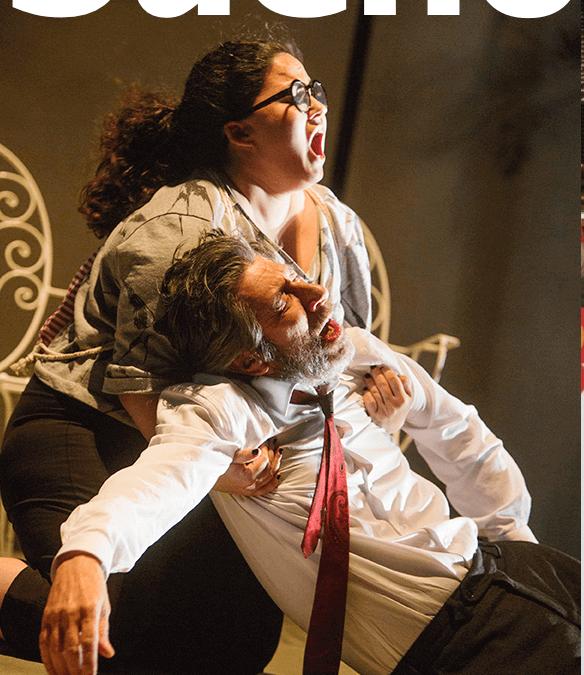 SUEÑO, de Andrés Lima, Teatro La Abadía