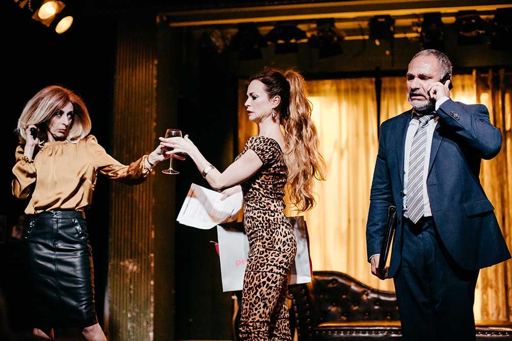 MALAS HIERBAS de Carlos Be en el Teatro Lara